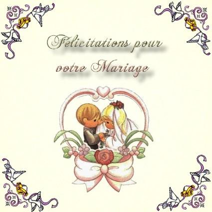 Поздравление на итальянской свадьбе