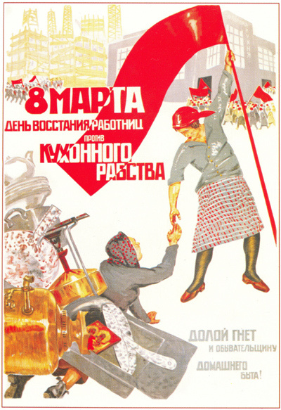 Clara Zetkin, Alexandra Kollontaï et l'origine communiste de la Journée internationale du droit des femmes