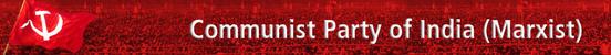 Inde : Victoire écrasante des communistes dans l'Etat du Tripura