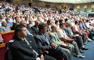 44ème congrès du Parti Communiste d'Ukraine (KPU) :