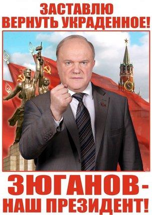 Russie : Les communistes promettent un scénario égyptien au régime de Poutine