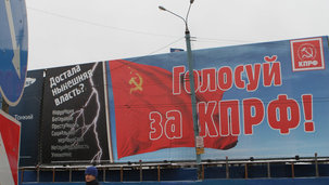 La tension monte contre les communistes en Russie a quelques jours des législatives