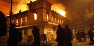 Déclaration du KKE suite aux incendies criminels au centre-ville d'Athènes