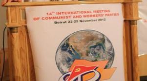 Motion de solidarité avec les peuples d'Amérique latine et des Caraïbes