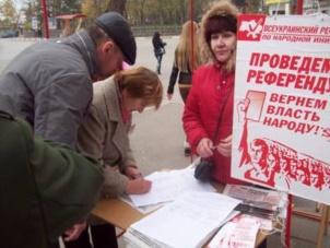 Le Parti Communiste d'Ukraine (KPU) recueille 3,5 millions de signatures contre l'adhésion à l'Union Européenne
