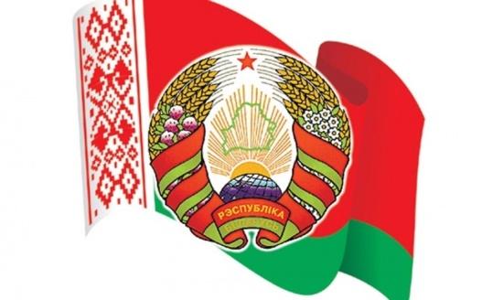 Le Bélarus est le pays le plus stable d'Europe orientale