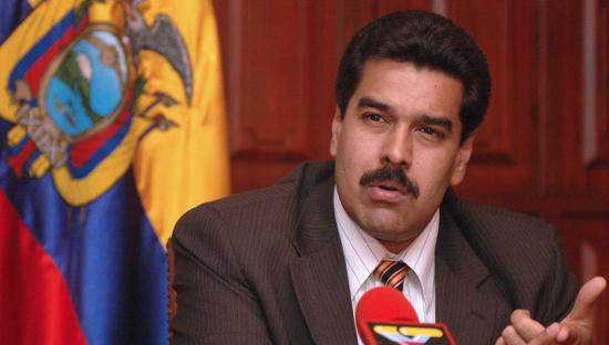 Le Venezuela augmente de 10% le salaire minimum