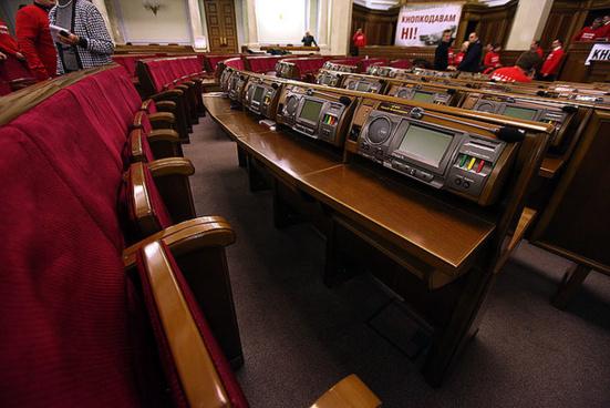 Ukraine : Sans surprise la Verkhovna Rada vient de voter l'interdiction du Parti communiste d'Ukraine