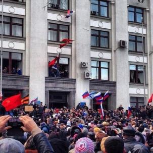 Les bureaux de l'administration régionale de Donetsk