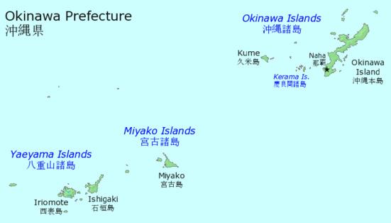 Le Parti communiste japonais (JCP) remporte la 1ère circonscription d'Okinawa, une première en 18 ans