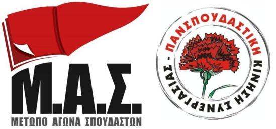 Elections étudiantes en Grèce, les communistes confirment leur influence