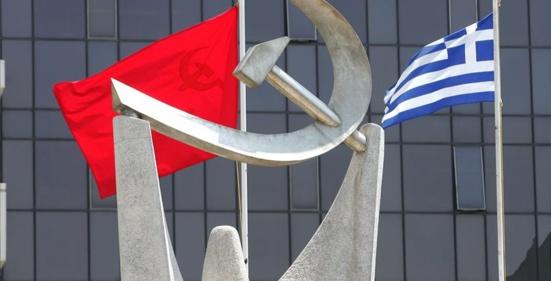 Communiqué des communistes grecs (KKE) à propos des élections anticipées