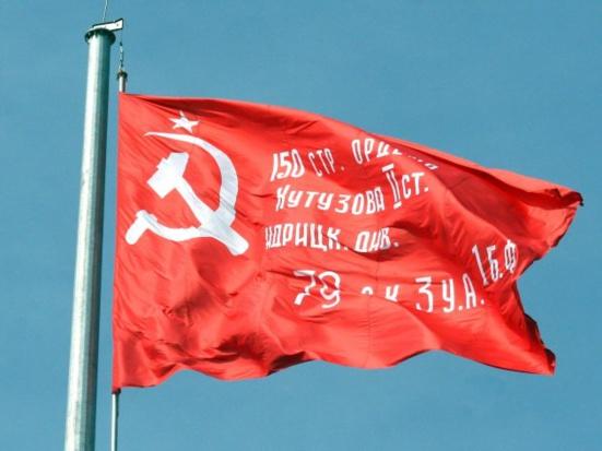L'utilisation de la Bannière de la Victoire est interdite à Odessa (Ukraine)
