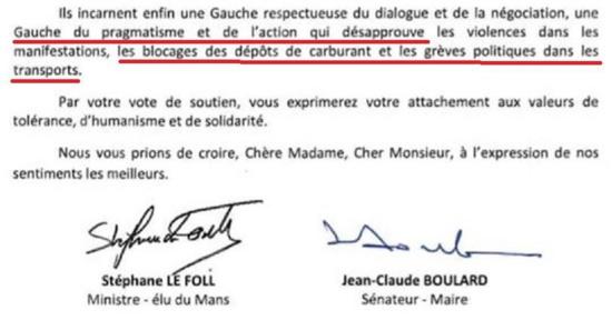 """Défaite de la """"Gauche du pragmatisme"""" et de Stéphane Le Foll (ministre PS de l'Agriculture)"""