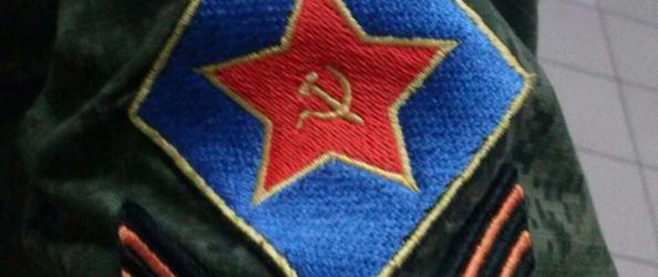 """""""Nous avons une occasion historique de construire un état socialiste en Europe"""""""