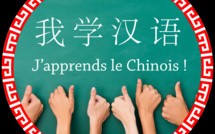 Cours de Chinois à Bordeaux