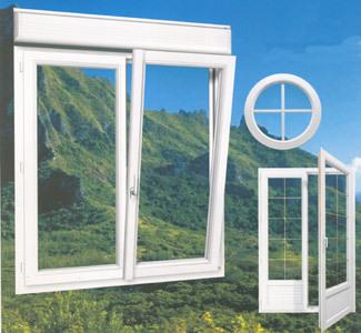 menuiseries alu pvc marseille. Black Bedroom Furniture Sets. Home Design Ideas