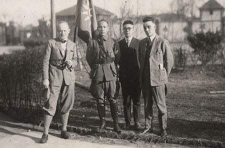 Les débuts du Parti Communiste Chinois
