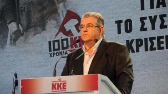 Nouvelle sortie anti-PCF du ... Parti Communiste de Grèce (KKE)