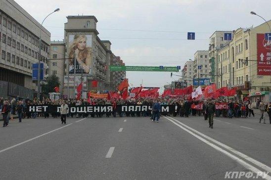 'Les Héros sont morts, la lutte continue'