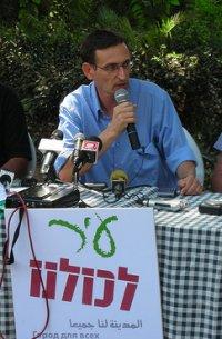 Tel-Aviv aura t-elle un maire Communiste ?