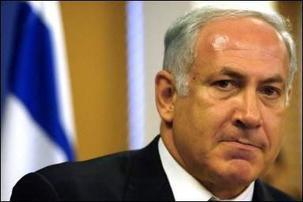 Netanyahou, Premier ministre, c'est une menace contre la paix et un danger pour tout le Proche-Orient