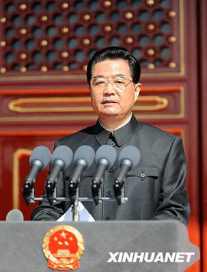 Les 60 ans de la République Populaire de Chine