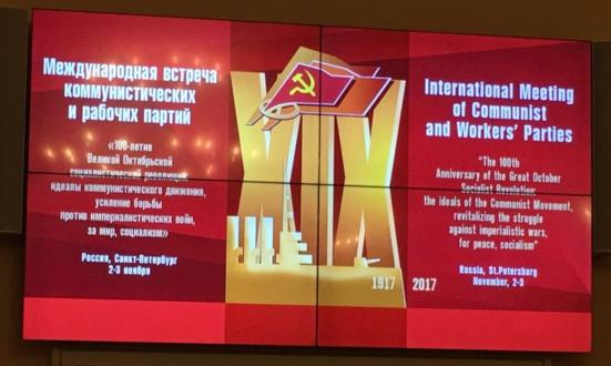 L'appel de la 19ème Rencontre internationale des Partis communistes et ouvriers
