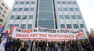 Grèce: l'accès de la Bourse bloqué par les syndicalistes du PAME (communiste)