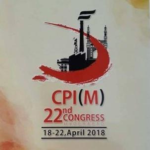 Projet de résolution politique pour le 22ème congrès du Parti Communiste d'Inde (Marxiste)