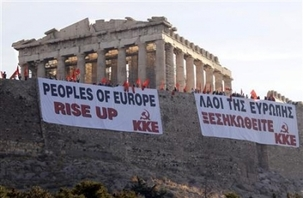 """Grèce : """"Peuples de l'Europe, soulevez-vous"""" (KKE)"""