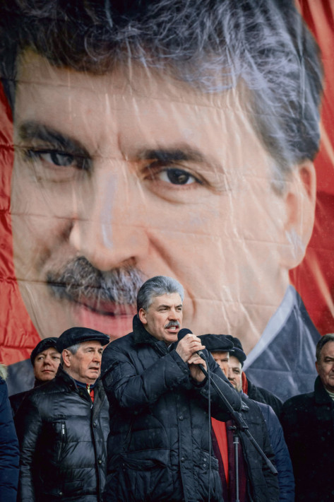 Russie : Pavel Groudinine, le candidat anti-Poutine (L'Humanité)