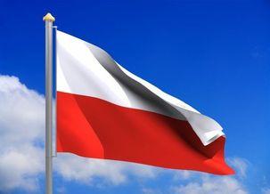 Pologne : L'anticommunisme ne passera pas !