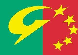 Guadeloupe : Les communistes dénoncent le projet Gillot-Lurel-Sarkozy sur l'autonomie