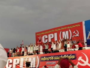 Le 22ème congrès du CPI(M) rejette l'alliance avec l'Indian Congress