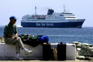 Grèce : la lutte continue, le port du Pirée bloqué !