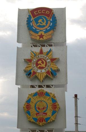 Moldavie - interdiction des symboles communistes : Déclaration du Parti Communiste de Transniestrie