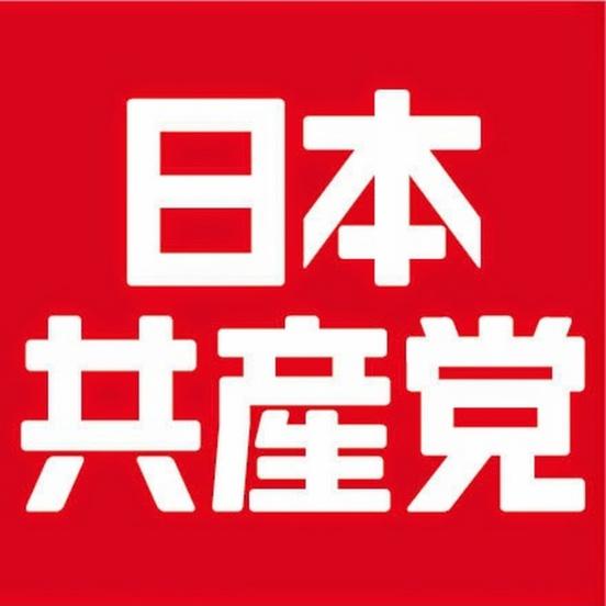 Le Parti Communiste Japonais (JCP) remporte 142 élu.e.s dans des élections locales