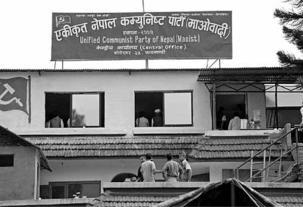 Démission du Premier ministre népalais sous la pression du PCNU(m)