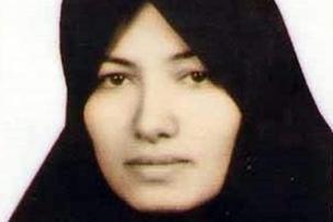 """Iran: Le PCF """"révulsé"""" par la peine de Sakineh"""