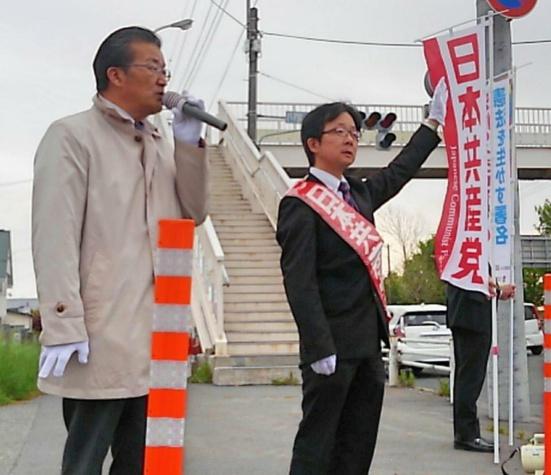 Japon : Le projet de loi de légalisation des casinos renforce l'opposition communiste