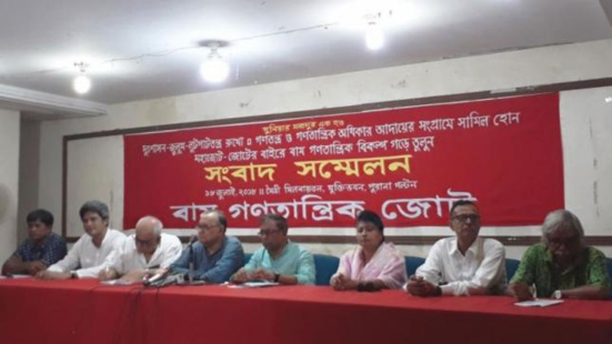 "La gauche s'unit au Bangladesh autour de la ""Left Democratic Alliance"""
