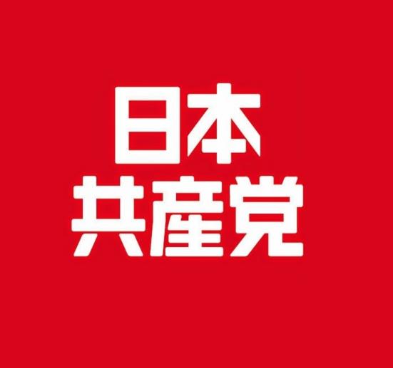 Le Parti Communiste Japonais (JCP) fait élire tous ses candidats dans des élections locales