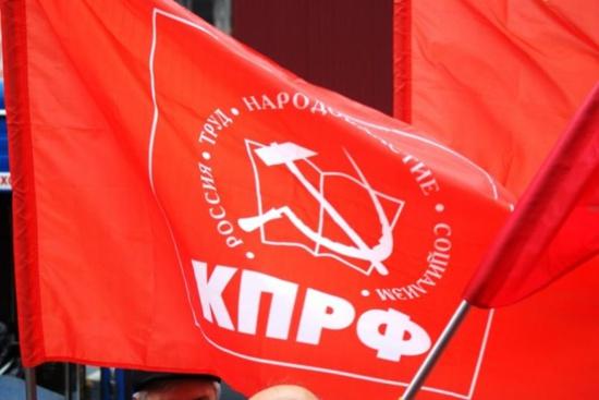 Le Parti communiste (KPRF) est entré dans une nouvelle phase de croissance
