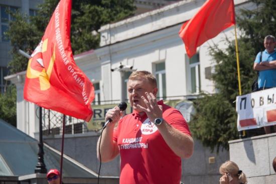 Les fraudes massives empêchent l'élection d'un gouverneur communiste en Primorye