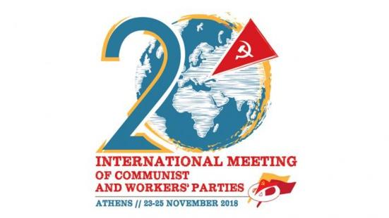 Contribution du PCF à la 20ème Rencontre internationale des Partis communistes et ouvriers