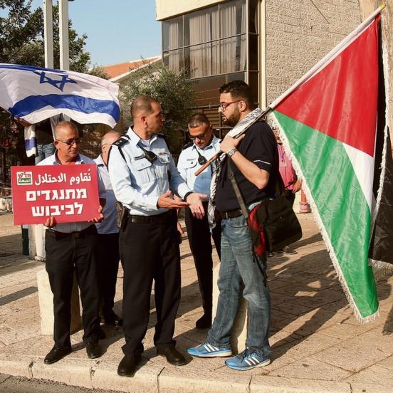 Raja Za'atara, adjoint communiste au maire de Haïfa, cible de l'extrême droite israélienne