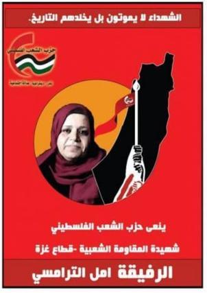 Amal Al Taramissi, militante communiste palestinienne, tuée d'une balle tirée en pleine tête par l'armée israélienne