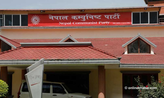 Népal : Unification complète du NCP sera effective d'ici un mois