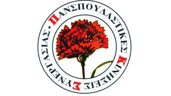 23,29% pour les communistes lors des élections étudiantes grècques